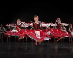 International Folk Dance Ensemble 11