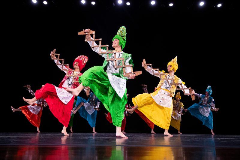 About International Folk Dance Ensemble