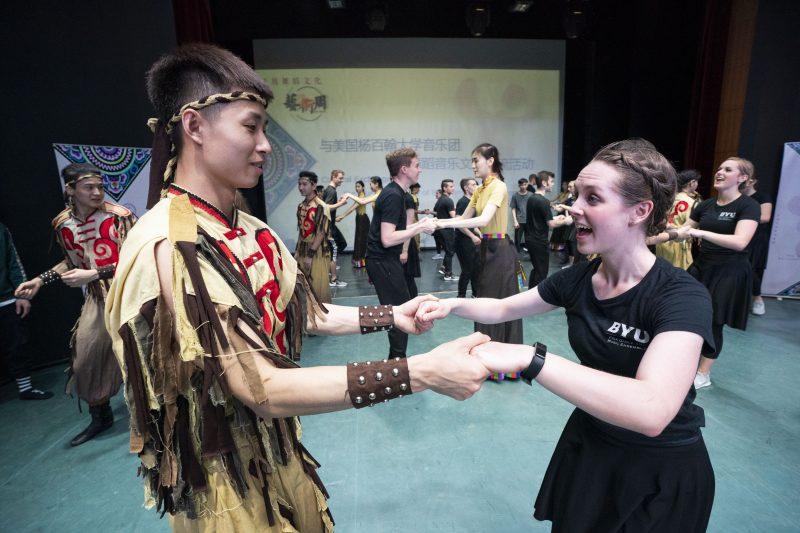 International Folk Dance Ensemble 13