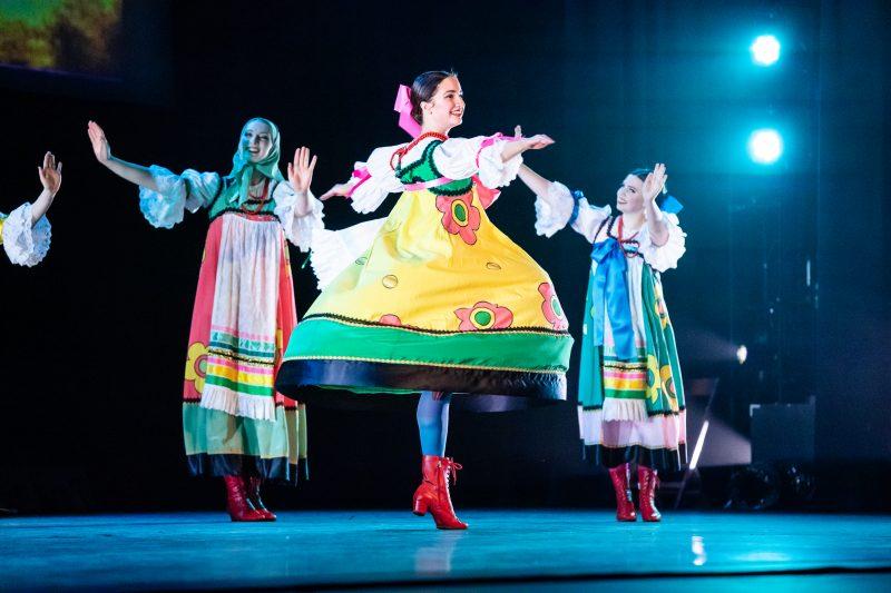 International Folk Dance Ensemble 14