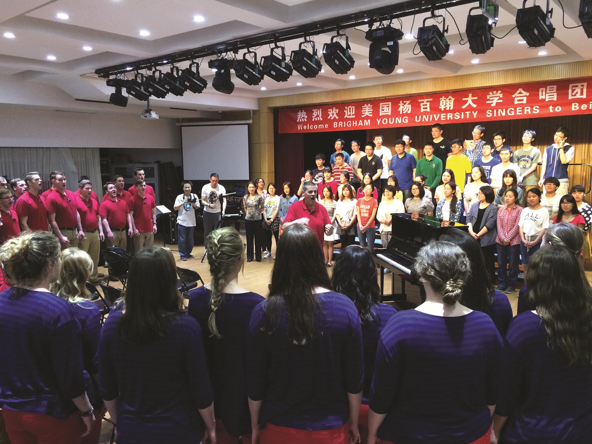 https://pam.byu.edu/wp-content/uploads/2015/11/Apr-30-Beijing-Beihang-Univ-workshop-1.jpeg-copySWOP.png